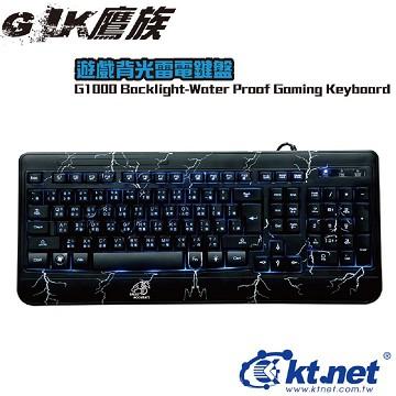 G1K鷹族3背光雷電電競遊戲鍵盤(限量組合)