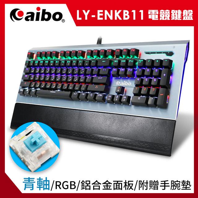 aibo KB11 闇黑魔鍵 背光機械式電競鍵盤(青軸)
