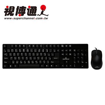 視博通 神鍵手鍵盤+光學滑鼠組