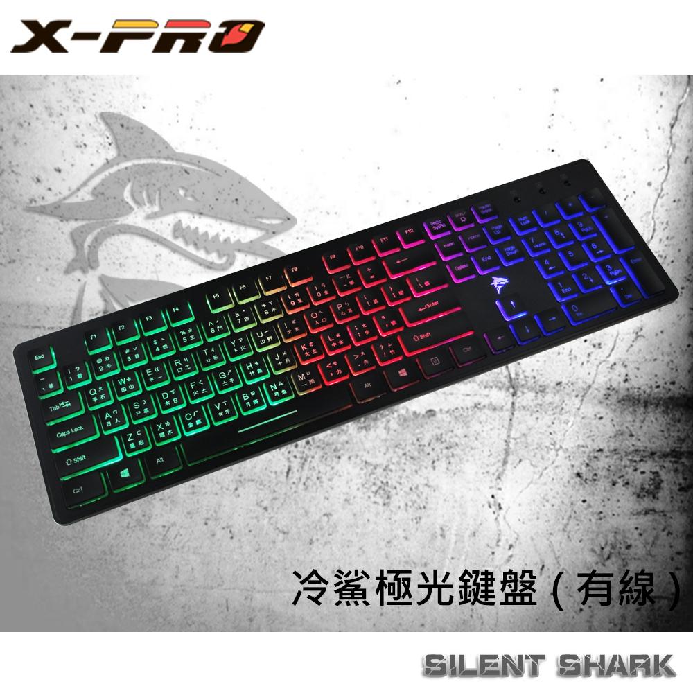 X-PRO 冷鯊極光鍵盤(彩色)