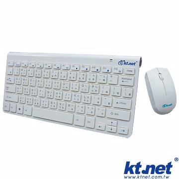 《超多段式省電功能》【KTNET】Z2無線迷你鵰光鍵影 鍵盤滑鼠組2.4G-自由白