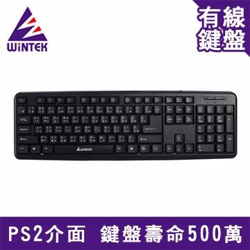 WiNTEK 文鎧 WK850 黑郎君鍵盤 PS2