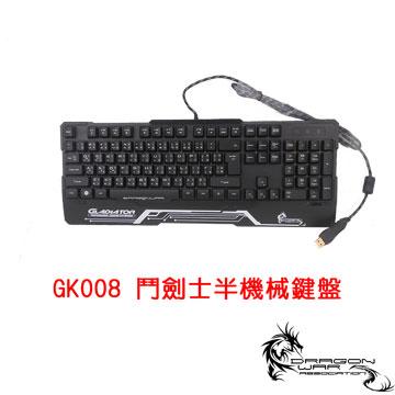 ELEPHANT龍戰系列鬥劍士半機械鍵盤(GK-008)