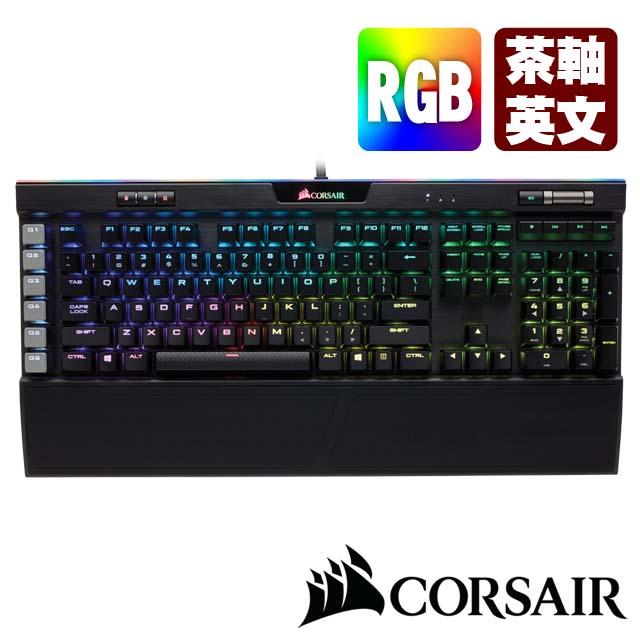 ★限量加送海盜電競包★CORSAIR Gaming K95 PLATINUM RGB電競鍵盤-茶軸英文