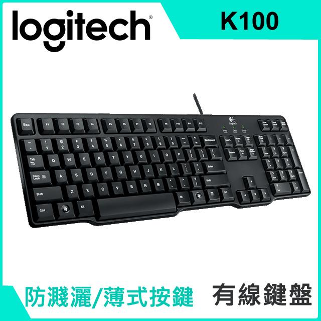 ★狂殺搶購羅技 K100 經典有線鍵盤 ( PS/2 接頭 )