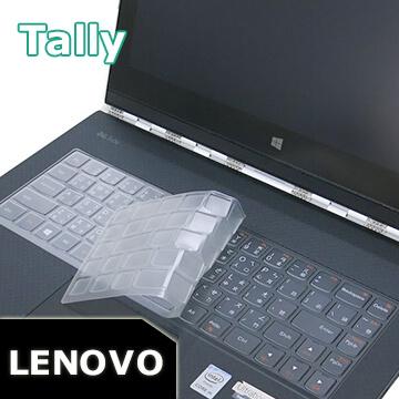 Lenovo YOGA 3 Pro 奈米銀TPU鍵盤膜+贈通用型扶手貼