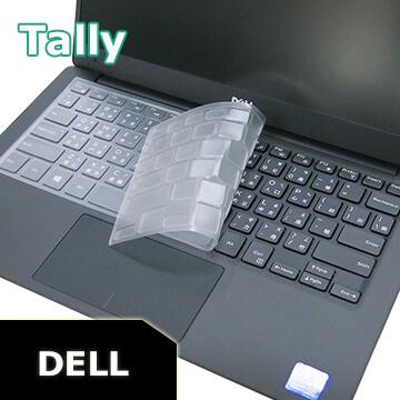 DELL Inspiron 14 3000 14 5000 14UR 14 5468 P75G XPS 15 9560 Inspiron 15 7560 新款 系列 奈米銀TPU鍵盤膜+贈通用型扶手貼