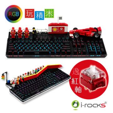 ▼自有靜音紅軸▼7種RGB背光效果i-Rocks IRK76M RGB機械鍵盤-黑(靜音紅軸)