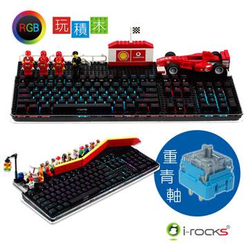 ▼自有降噪重青軸▼7種RGB背光效果i-Rocks K76M RGB機械鍵盤-黑(降噪重青軸)