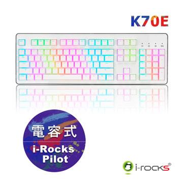 電容式無接點設計,RGB多彩背光i-Rocks K70E 無接點電容式鍵盤-白