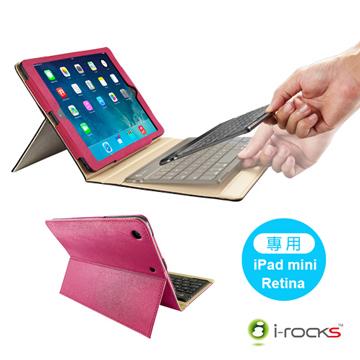 i-Rocks iPad mini Retina 專用藍牙鍵盤皮套