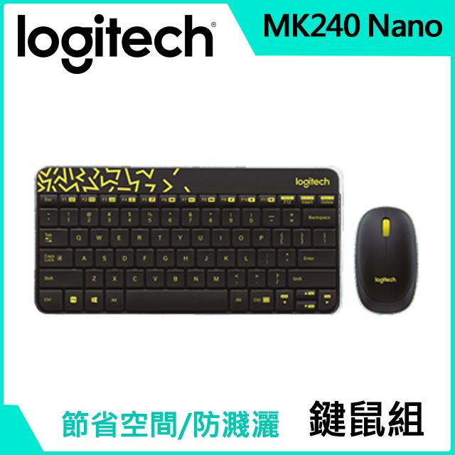 羅技 MK240 Nano 無線鍵鼠組 - 黑色/黃邊