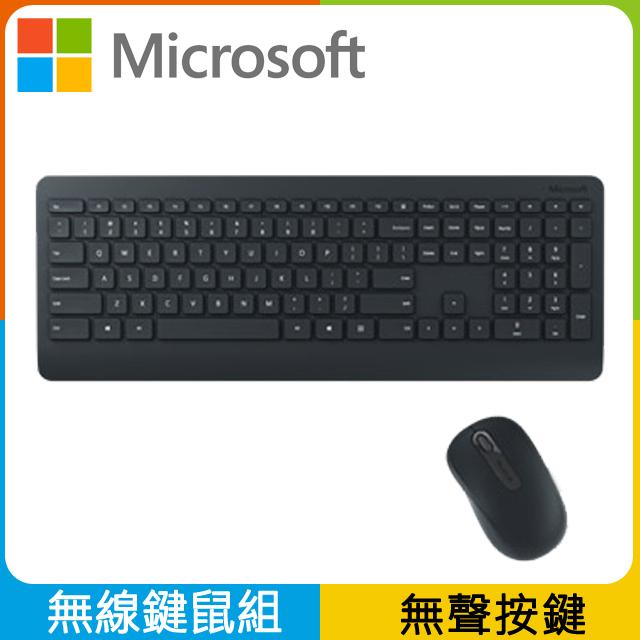 微軟無線鍵盤滑鼠組 900