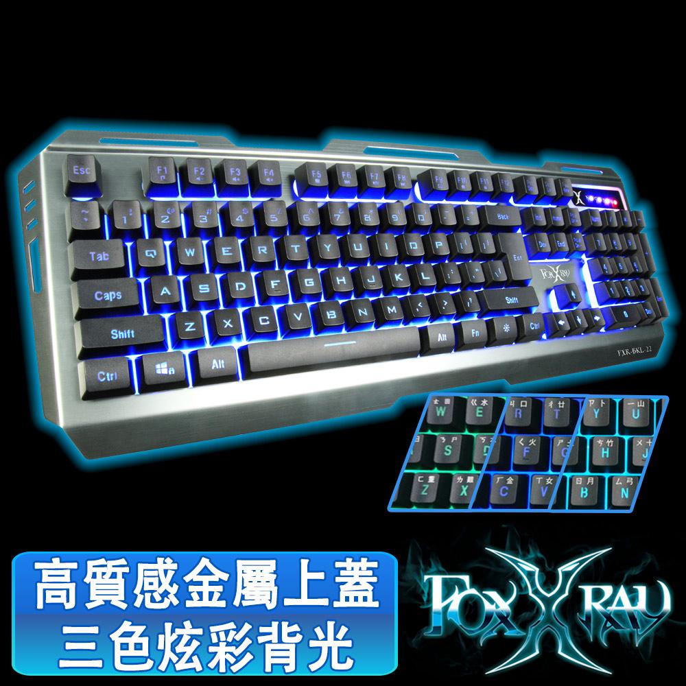 FOXXRAY 吞天戰狐電競鍵盤(FXR-BKL-22)