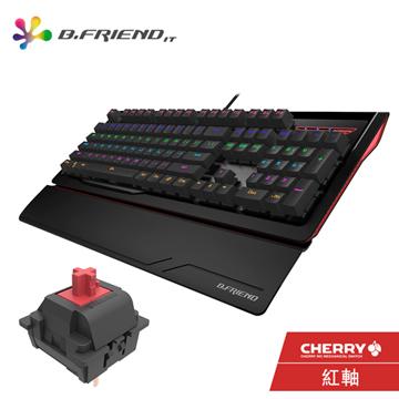 B.FRIEND CHERRY軸(紅軸)多彩發光機械鍵盤