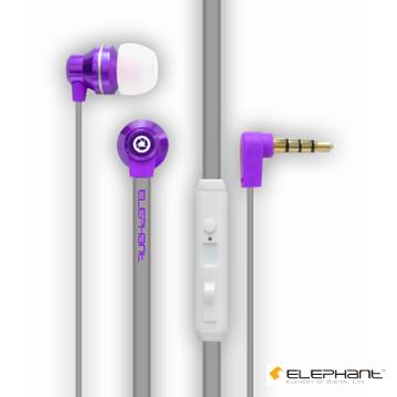 ELEPHANT繽紛搖滾系重低音線控式手機耳麥(IPHS010PP)紫