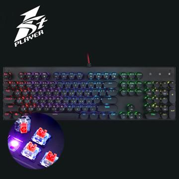 首席玩家 1STPLAYER BS-BLACK3T MK5 蒸汽龐克電競機械式復古鍵盤 (RGB/紅軸)