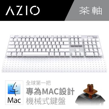 AZIO MK MAC 專用機械式鍵盤-茶軸