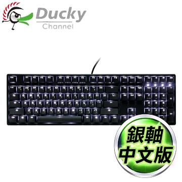 Ducky 創傑 One 銀軸 白光 PBT二色成型 黑帽黑蓋 機械式鍵盤《中文版》