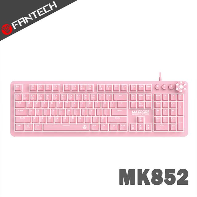 FANTECH MK852 多媒體機械式電競鍵盤(櫻花粉)