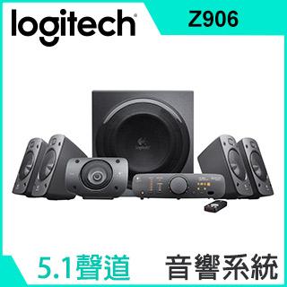Logitech羅技 Z906 5.1聲道音箱系統