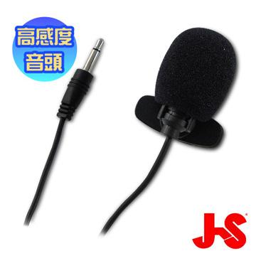 【JS 淇譽電子】領夾式 電容麥克風 (MAC024)