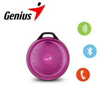 Genius 昆盈 彩色金屬質感藍牙喇叭-葡萄紫 (SP-906BT Plus-PE)