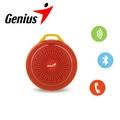 Genius 昆盈 第二代 彩色精靈輕巧藍牙喇叭-魔力紅(SP-906BT2-RD)