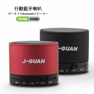 ◤原價$699↘限時價$599◢ 晶冠 行動藍牙喇叭(藍牙/AUX/SD卡傳輸) JG-BS6066