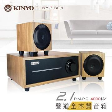 三件式全木質音箱,超大瓦數輸出,可調控主音量及重低音