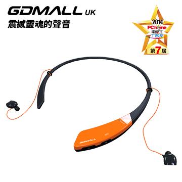 GDMALL Audio i-share 愛分享 高階藍芽配對耳機-耀眼橘