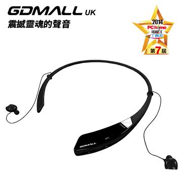 GDMALL Audio i-share 愛分享 高階藍芽配對耳機-尊爵黑