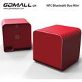 GDMALL NFC Mini Stereo 藍牙喇叭(單顆紅)
