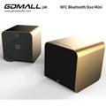 GDMALL NFC Mini Stereo 藍牙喇叭(單顆金)