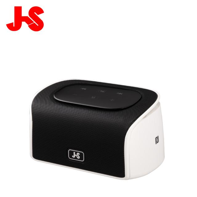 JS JY1200 攜帶式藍牙音箱