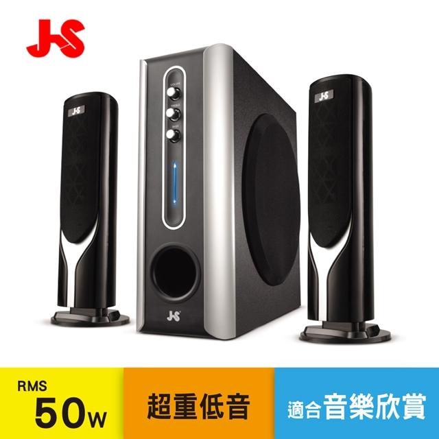 JS JY3017三件式多媒體喇叭