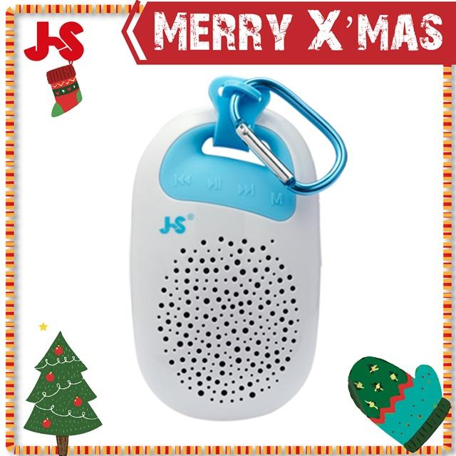 JS 淇譽電子 攜帶式藍牙音箱 JY1003 潔淨白