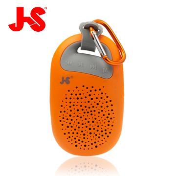 JS 淇譽電子 攜帶式藍牙音箱 JY1003 活力橘