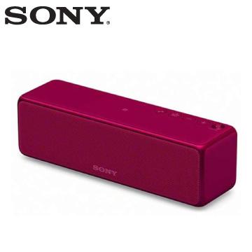 ★送Sony 16G隨身碟SONY SRS-HG1/紫 NFC藍芽喇叭