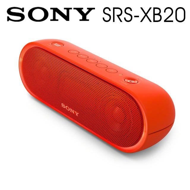 SONY SRS-XB20 重低音防水 照明藍芽喇叭 12hr免持通話-紅色