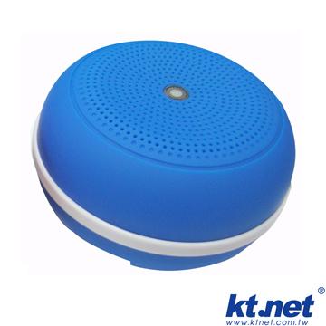 KTNET SB2戶外藍芽插卡喇叭-酷炫藍