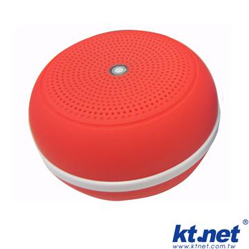 KTNET SB2戶外藍芽插卡喇叭-耀眼紅