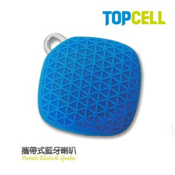 攜帶式藍牙喇叭 TC531 - 藍