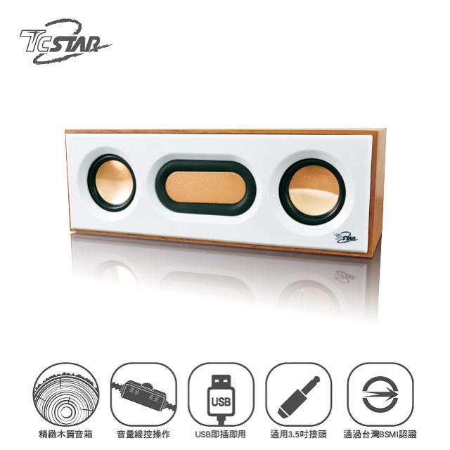 TCSTAR 2.0 USB一體式木質多媒體喇叭 TCS2108