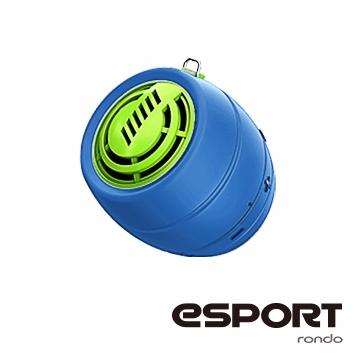 rondo eSPORT 無線隨身音箱(清新藍綠)
