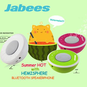 Jabees Hemisphere 藍牙喇叭
