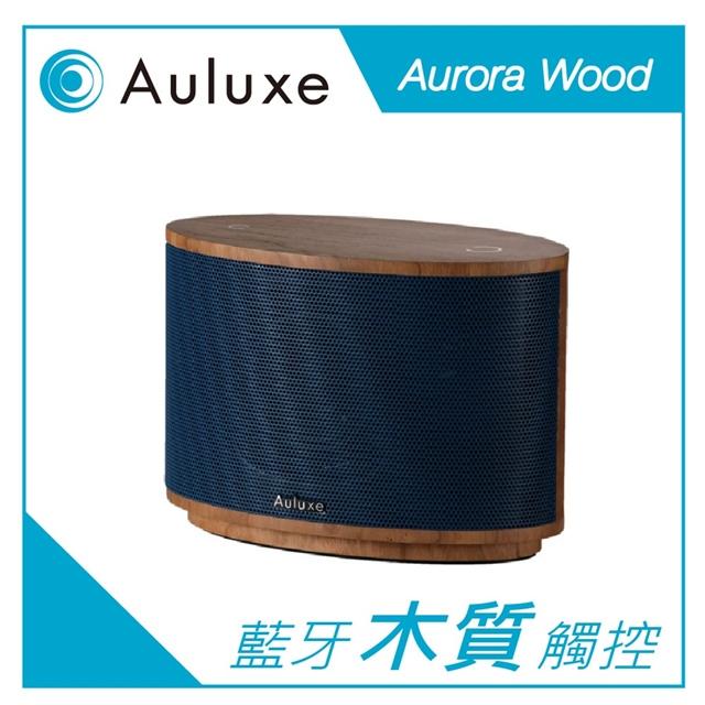 Auluxe 韻之語Aurora Wood 藍芽桌上型音響 - 天空藍