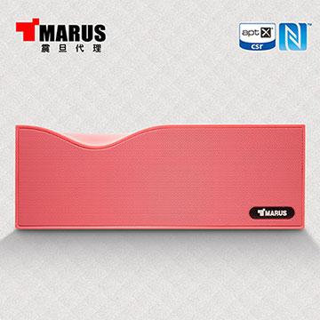 MARUS NFC北歐風旗艦藍牙喇叭(MSK-101-PK)