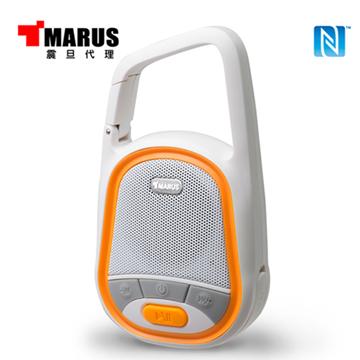 MARUS NFC大扣環防潑水隨身藍牙喇叭(MSK-92-OR)