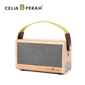 ★ 台灣手工生產曲木音響 ★Celia & Perah 希利亞 P3 II 無線高傳真曲木音響